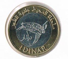 abu-musa-o-2012-1-dinar