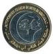 avtonomnyj-region-v-musulmanskom-mindanao-2012-1-dinar.1