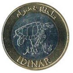 avtonomnyj-region-v-musulmanskom-mindanao-2012-1-dinar