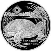 belarus-2010-1-rubel