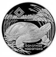 belarus-2010-10-rublej