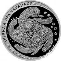 belarus-2010-20-rublej2