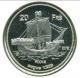 evropa-ostrov-fyuat-2012-20-frankov.1