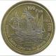 fyuat-2014-100-frankov.1