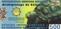 galapagosskie-ostrova-500-sukre