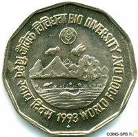 indiya-2-rupii-1993