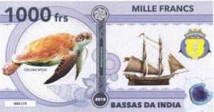ФЮАТ 2018 1000 франков-1