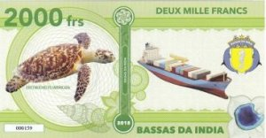 ФЮАТ 2018 2000 франков-1