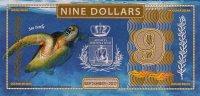 Индийский океан 2017 9$ - 1