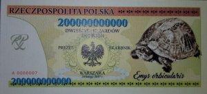 Польша 200 млр 2017