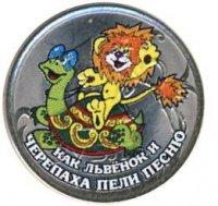 Россия 2017 1 рубль-1