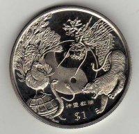 Сьерра-Леоне 2001 1$-1