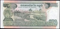 kambodzha-500-rielej