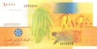 komorskie-o-va-10000-frankov
