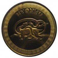 koreya-severnaya-2001-1-von-la