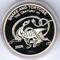 koreya-severnaya-2005-20-von-snake-and-tortoise