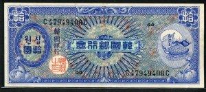 koreya-yuzhnaya-10-von-1953