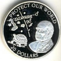 kuka-o-va-1993-20-protect-our-world