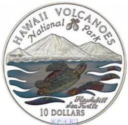 kuka-o-va-1997-10-hawaii-volcanoes
