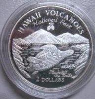 kuka-o-va-1997-2-hawaii-volcanoes