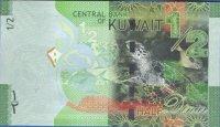 kuvejt-1-2-dinara