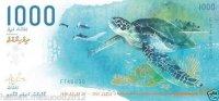 maldivy-1000-rufij
