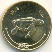 maldivy-1995-50-laari