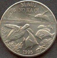 maui-1995-1