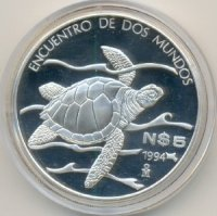 meksika-1994-5-novykh-peso