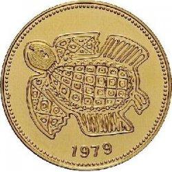 panama-1979-100-balboa