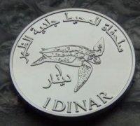 riau-o-va-1-dinar