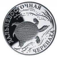 rossiya-2003-1-rubl