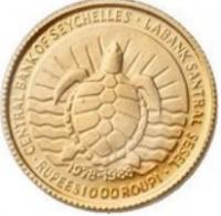 sejshelskie-ostrova-1988-1000-rupij
