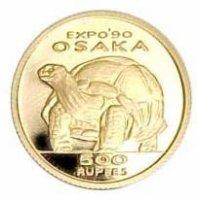 sejshelskie-ostrova-1990-500-rupij-ag
