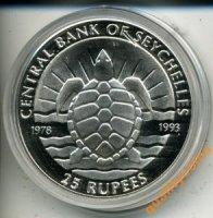 sejshelskie-ostrova-1993-25-rupij-ag