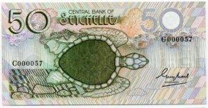 sejshelskie-ostrova-50-rupij-1983