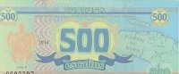 tortuga-2014-500-eskalin