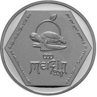 turtsiya-2013-50-lir