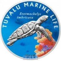 tuvalu-2010-1