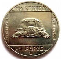 vengriya-1985-100-forintov